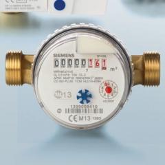compteur-d-eau-mecanique-a-turbine-siemens-pour-immeubles-d-habitation-et-tertiaires-wfk40-wf-004576010-product_maxi.jpg